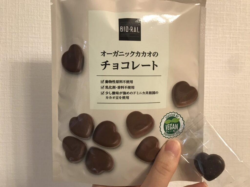 ヴィーガンチョコレート、お菓子