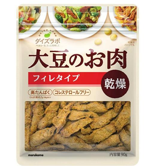 大豆ミート、ソイミート