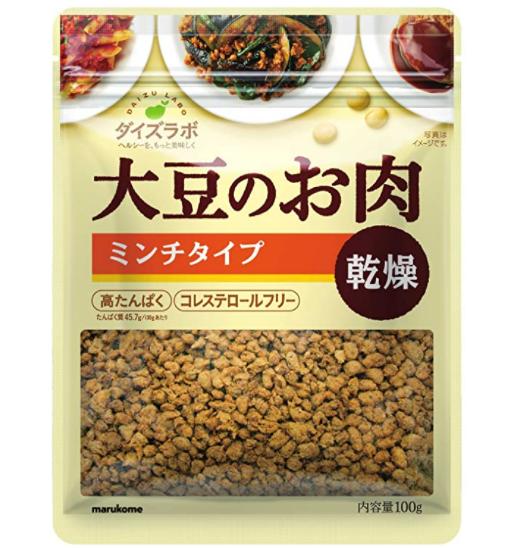 ソイミート、大豆ミート